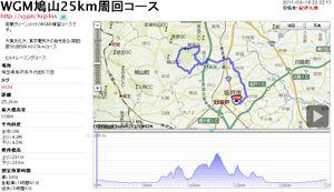 Map_2
