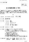 Hatoyama01
