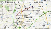 Komagawa30k_top2