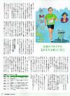 Runners_201510_2