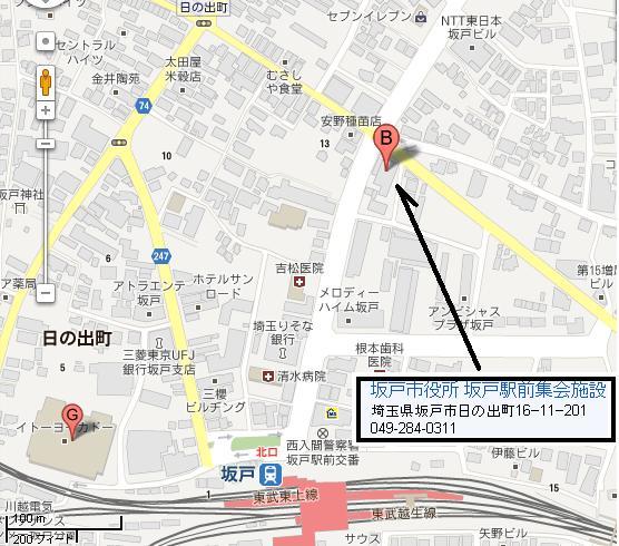 Sakadoekimae